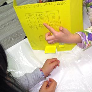 算数を学ぶ手動機械