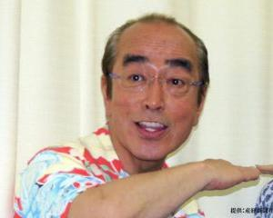 志村けんさん死去