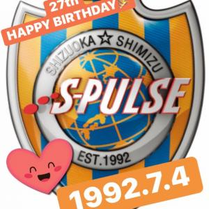 HAPPY BIRTHDAY SHIMIZU S-PULSE‼️
