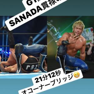新日本プロレス 真夏の祭典 G1 CLIMAX 29 開幕‼️
