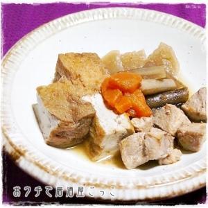 ★鶏ごぼう厚揚げ煮★