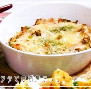 ★ちくわとツナとゴーヤの明太マヨチーズ焼★