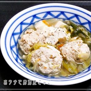 ★鶏団子とトロトロ白菜のおつまみスープ★