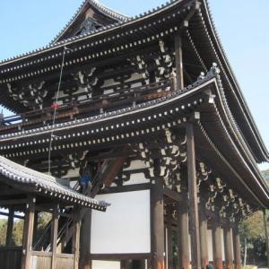 京都に行って来ました。
