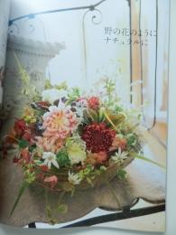 【花時間  54の花あしらい・週めぐり卓上カレンダー 2020】