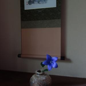 祇園祭のない京都