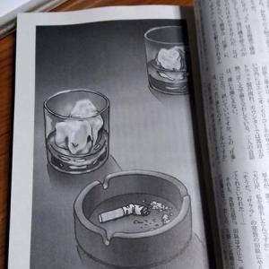 連載小説挿絵スタート