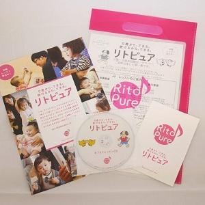 体験して頂くと、体験CDプレゼント☆ご入会頂くと、動画レッスン8月分無料プレゼント☆お得です♪