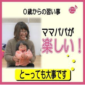 今日もママ達が一緒に楽しみながらレッスン☆大崎市古川 リトミック&ピアノレッスン♪