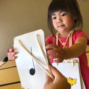 出来る喜びを☆0~3歳親子リトピュア☆ワクワク音楽で40分間レッスン!長町リトミック♪