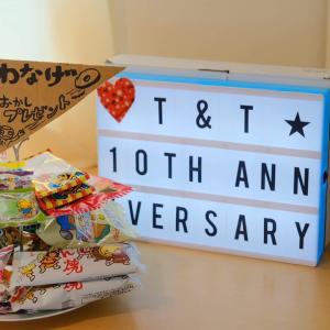 トリックアンドトリート10周年おめでとうございます!仙台ママお気軽に遊びに来てね☆勾当台教室♪