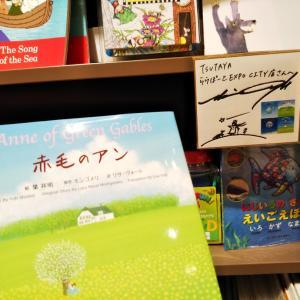 葉祥明さんの素敵な絵本♥️