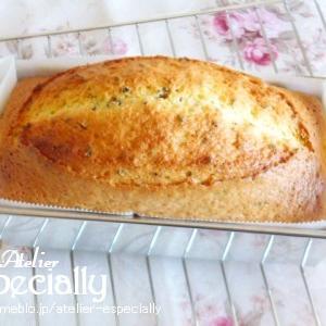 セサミ パウンドケーキ