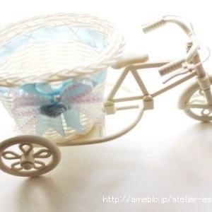 白い三輪車(さんりんしゃ) の 小物入れ