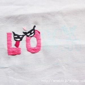 刺繍付き 手作りティッシュポーチ *製作途中*