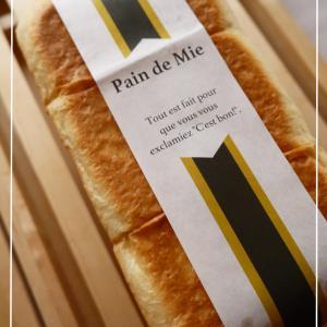 食パン帯びたい