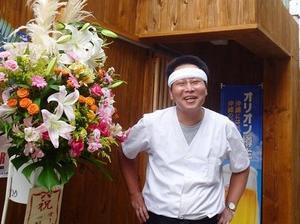 新川 秘密基地 「ぶんじ家・A-Luck(永楽)」