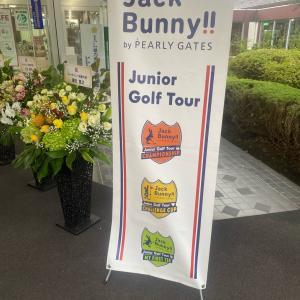 Jack Bunny!! Junior Golf Tour Championship 決勝