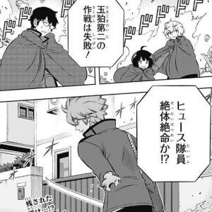 ★【ワートリ】なにげにヒュースが二重シールドでアイビス防いだのって前回の東さんのアイビスから学習したんだろうか