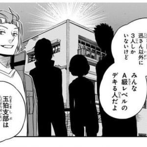 ★【ワートリ】なんかに玉狛第1の3人は1人で隊扱いみたいなこと書いてあったよね