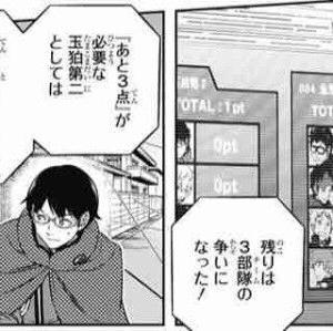 ★【ワートリ】修ピンボールができるんじゃね?