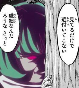 ★【ワートリ】燃費悪いわりに生身の修すら殺せないスピラキアの威力の低さよ