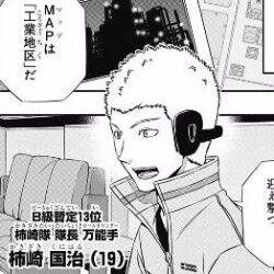 ★【ワートリ】カップリングとかどうでも良いけどなぜか柿崎夫妻は確定しててほしいと思う