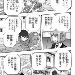 ★【ワートリ】エースの盾となっている三浦、辻、熊谷はレイガストもつべきだわ