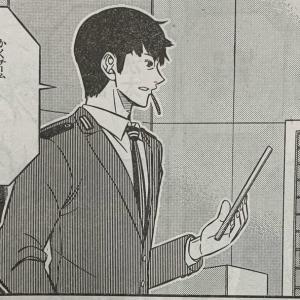 ★【ワートリ】今月第204話「遠征選抜試験②」
