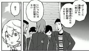 ★【ワートリ】修は必要悪  太一は純粋悪