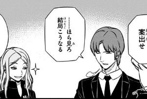★【ワートリ】諏訪「三雲ぉ!なんか案だせ」