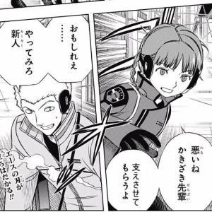 ★【ワートリ】シャッフル戦闘早く見たい