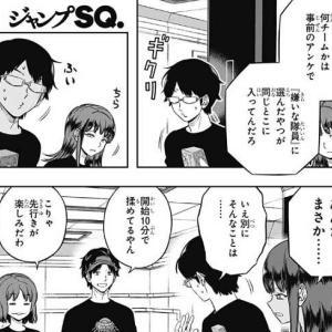 ★【ワートリ】宇井ちゃん今まで特にセリフなかったから結構コミュ力高いの意外