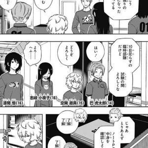 ★【ワートリ】小夜子はなんか遊真と話せるようになってそう