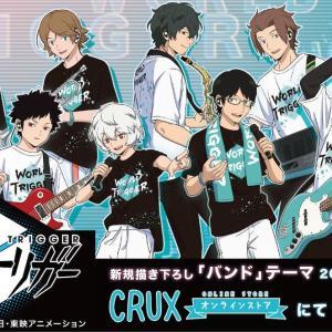 ★【ワートリ】イコさん、ギター弾いたらモテるよ、よかったな