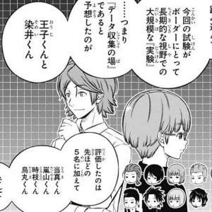 ★【ワートリ】華さんと風間さんって結構話合いそうよね