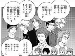 ★【ワートリ】試験でこれからもクローズアップされそうなチーム