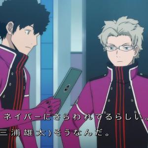 ★【ワートリ】三浦って同級生だかなんなら先輩とかじゃ無かったっけ