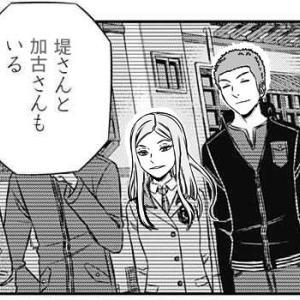 ★【ワートリ】堤は加古さんのことを好きって周りに思われてそう