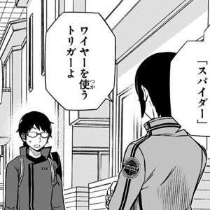 ★【ワートリ】修が諏訪隊で戦闘面においてどう活躍するのか考えようぜ