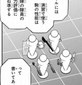 ★【ワートリ】一次試験中の戦闘シュミレーションはあくまでもコンピューター内で行うっぽいのかな?