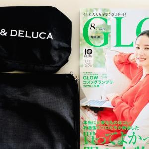 【付録レビュー】GLOW(グロー)2020年8月号 付録「DEAN & DELUCA レジカゴバッグ+保冷ボトルケース」