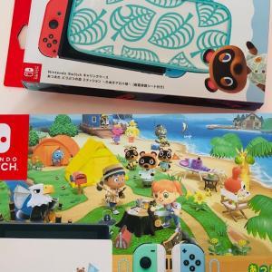 見事当選!「Nintendo Switch あつまれ どうぶつの森セット」が我が家にやってきた!
