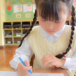 【入学準備】年長さん・年中さんにおすすめ!小学校入学までに必要な勉強準備