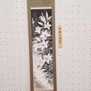 第54回 全日本水墨画秀作展より 会員の快挙