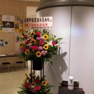 http://sumiransui.blog.fc2.com/blog-entry-1819.html
