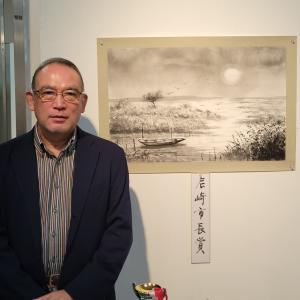 2021年 大阪国際水墨画展受賞式から
