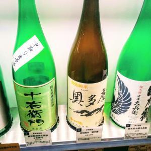 ぽんしゅ館的スポットでサクッと日本酒飲み比べ!@両国駅江戸NORENの「東京商店」!