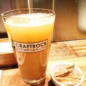 金曜午後は自家醸造クラフトビールを飲み比べ!@コレド室町テラスの「クラフトロック・ブリューパブ」!