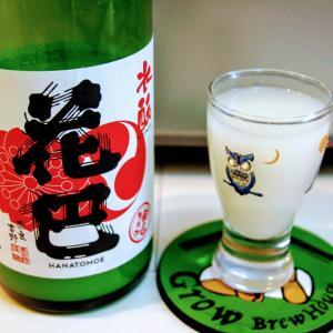 「花巴」水もとにごり、「吾有事」純米、「神雷」生もと純米、「町田酒造」限定にごり、「雄東」純米吟醸を購入!